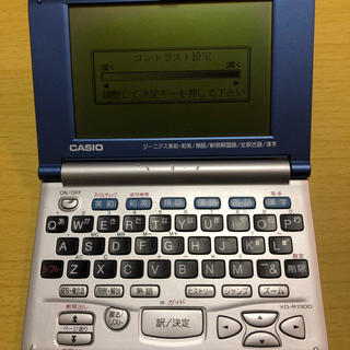 カシオ(CASIO)のCASIO 電子辞書 XD-6100(OA機器)