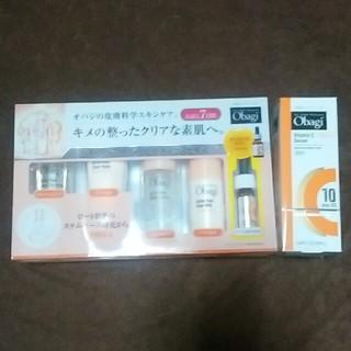 オバジ(Obagi)のオバジスターターキットとC10 26ml(美容液)