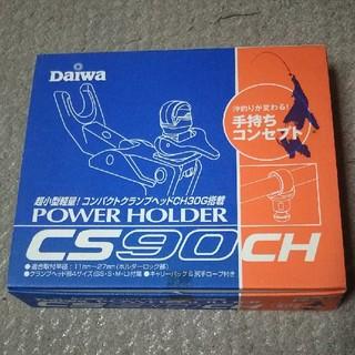 ダイワ(DAIWA)の竿受け ダイワ パワーホルダーCS90CH (その他)