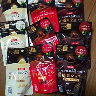 サラヤ(SARAYA)の低糖質ショコラ9P(ダイエット食品)