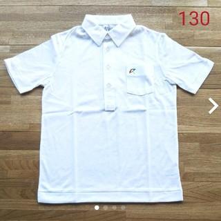 アーノルドパーマー(Arnold Palmer)の未使用☆アーノルドパーマー ポロシャツ 130(Tシャツ/カットソー)