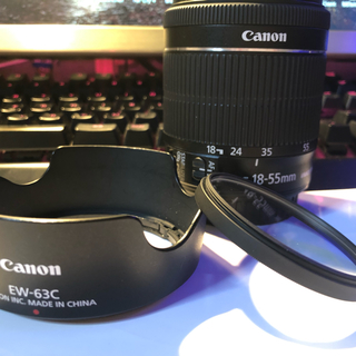 Canon - Canon 18-55mm STM