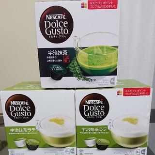 Nestle - ドルチェグスト★抹茶お好きな方どうぞ★