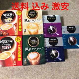 ネスレ(Nestle)の☆激安☆ネスカフェ スティックコーヒー セット(コーヒー)