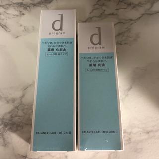 ディープログラム(d program)のdプログラム  バランスケア  化粧水 乳液 セット(化粧水 / ローション)