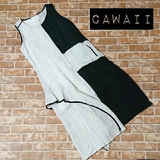 カワイイ(cawaii)のcawaiiロングワンピース(ロングワンピース/マキシワンピース)
