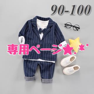 再入荷♡新品(ネイビー:M)90-100★男の子 フォーマルスーツ セットアップ(ドレス/フォーマル)
