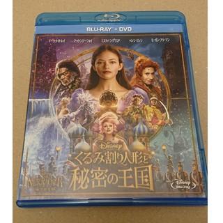ディズニー(Disney)のくるみ割り人形と秘密の王国 ブルーレイ+DVD(外国映画)