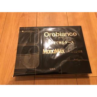 オロビアンコ(Orobianco)のorobianco  バッグ monomax (ショルダーバッグ)