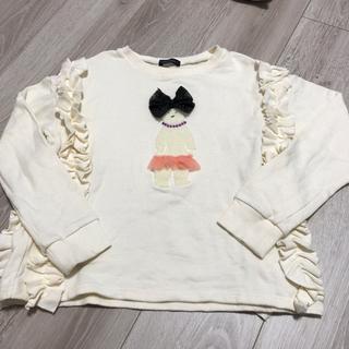 カルディア(CALDia)のカルディア 白くまさん トレーナー 130(Tシャツ/カットソー)