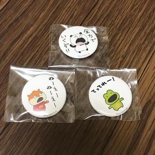 にしむらゆうじ 缶バッジセット(バッジ/ピンバッジ)