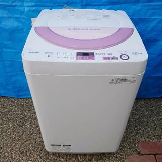 SHARP - 【値引き有り】シャープ  洗濯機  6キロ  2016年製  美品