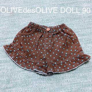オリーブデオリーブ(OLIVEdesOLIVE)のOLIVEdesOLIVE DOLL*ショーパン90(パンツ/スパッツ)
