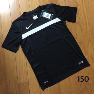 NIKE - NIKE ナイキ プラクティスシャツ 150 新品 ブラック