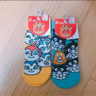 アンパンマン(アンパンマン)のアンパンマンシリーズ 靴下 23-25cm(ソックス)