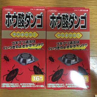 【新品】ホウ酸ダンゴ 2個セットヘキサチン(その他)