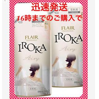 カオウ(花王)のイロカ IROKA 廃盤商品 お使いの方へ フローラルのいい香り 迅速発送 (洗剤/柔軟剤)