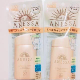 アネッサ(ANESSA)のアネッサ パーフェクトUV マイルドミルク 60mL×2点(日焼け止め/サンオイル)