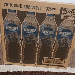 ネスレ(Nestle)のネスカフェアイスコーヒー無糖12本(コーヒー)