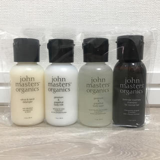 ジョンマスターオーガニック(John Masters Organics)のジョンマスター  値下げ交渉可 旅行セット(ヘアケア)