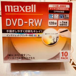 maxell DVD-RW 繰り返し録画用(DVDレコーダー)