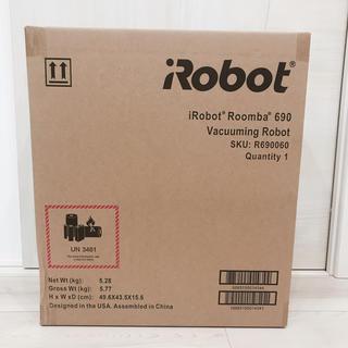 アイロボット(iRobot)のiRobot ルンバ 690(掃除機)