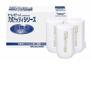 【バカ売れ】増量 浄水器 トレビーノ カセッティシリーズ 交換用カートリッジ(その他)