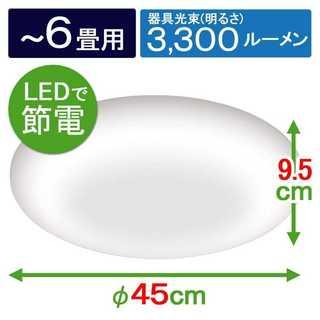 【新生活応援】LED シーリングライト 調光 タイプ6畳(天井照明)