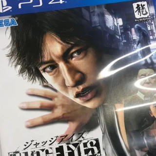PlayStation4 - ジャッジアイズ 死神の遺言 JUDGE EYES SEGA