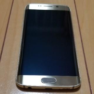 サムスン(SAMSUNG)のGALAXY S6 edge SCV31 スマホ本体 ゴールドプラチナム(スマートフォン本体)