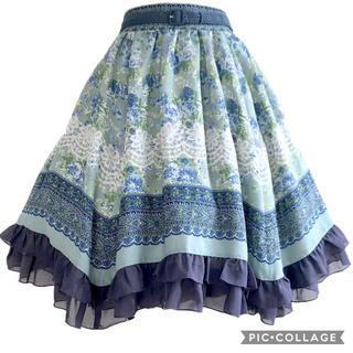 アクシーズファム(axes femme)の183.ベルト付きレースプリントスカート  (ひざ丈スカート)