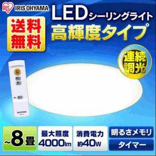 アイリスオーヤマ LDEシーリングライト 8畳 40W(天井照明)