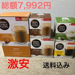 ネスレ(Nestle)の☆超激安☆ネスカフェ ドルチェグスト セット(コーヒー)