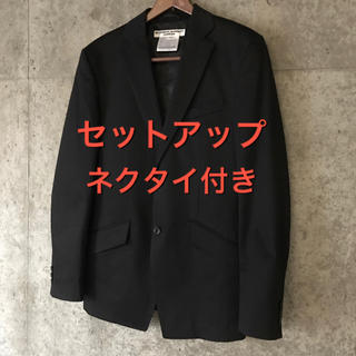 キャサリンハムネット(KATHARINE HAMNETT)の【3点セット】キャサリンハムネット スーツ ジャケット セットアップ(スーツジャケット)