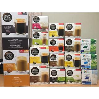 ネスレ(Nestle)のネスレ ネスカフェ ドルチェグスト 詰め替え カプセル(コーヒー)