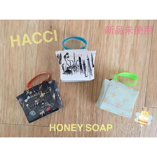 ハッチ(HACCI)のharu様専用 ハッチ はちみつ石鹸(洗顔料)