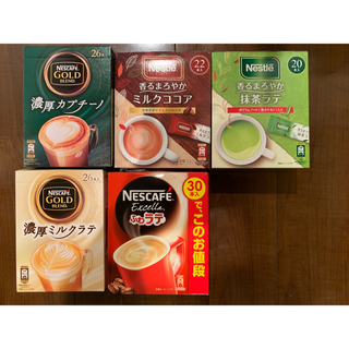 ネスレ(Nestle)のネスレ スティックコーヒーセット(コーヒー)