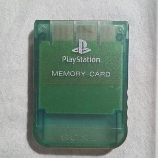 プレイステーション(PlayStation)のPS1メモリーカード1個  ソニー純正 即購入歓迎 動作確認、初期化済み(家庭用ゲーム本体)