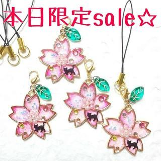 桜にゃんこストラップ(チャーム加工)(キーホルダー/ストラップ)
