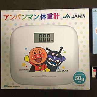 アンパンマン(アンパンマン)の【新品未使用】アンパンマン 体重計 温湿度 体温計(体重計)