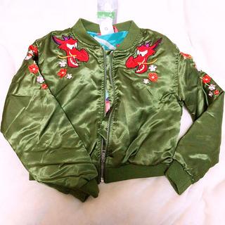 ディズニー(Disney)の新品ムーラン ムーシュー 刺繍ジャケット(ジャケット/上着)