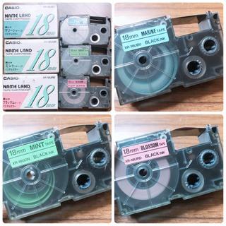 カシオ(CASIO)のCASIOカシオネームランドテープカートリッジパステルカラー3色セット18mm(オフィス用品一般)