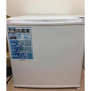 小型冷蔵庫 2017年製!!