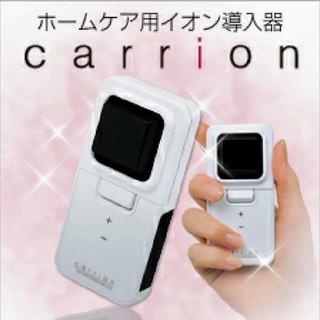 キャリーオン イオン導入器 美顔器(フェイスケア/美顔器)
