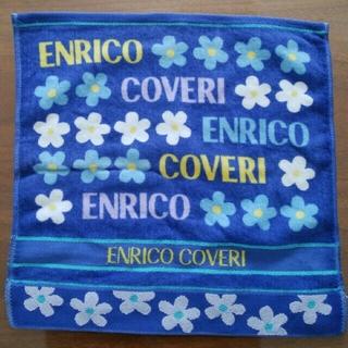 エンリココベリ(ENRICO COVERI)のエンリココベリ ハンドタオル セット(タオル/バス用品)