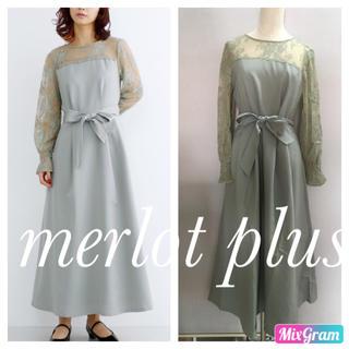 メルロー(merlot)の新作♪ メルロー プリュス ウエストリボン花柄レース切り替えワンピース (ミディアムドレス)