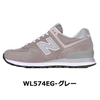New Balance - 新品未使用 ニューバランス  574 レディース