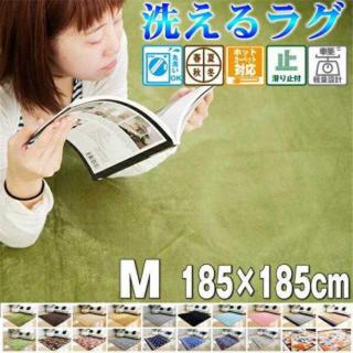 大特価セール♪ 洗える ラグ マット ホットカーペット M 185×185cm(ラグ)