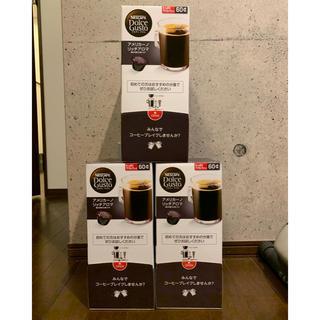 ネスレ(Nestle)の新品未開封☆ネスカフェ ドルチェグスト アメリカーノリッチアロマ 60杯×3箱(コーヒー)