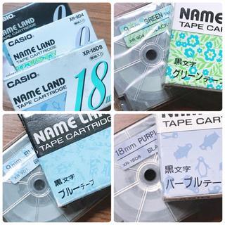 カシオ(CASIO)のCASIOネームランド模様入りテープカートリッジ柄3色セット9mm&18mm(テープ/マスキングテープ)